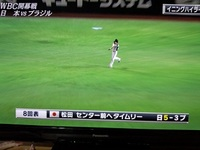 WBC JAPAN VS ブラジル 速報