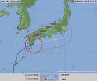 台風4号情報