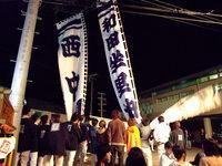 日高路 祭礼放浪記☆和田祭・吉田祭