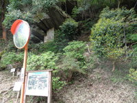 龍門山に登りました!