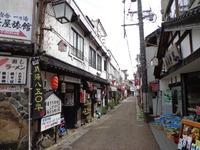 鳥取県三朝温泉で長逗留しました!