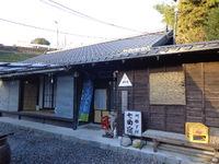 予定変更で和歌山へもどりました!