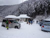 雪中登山に行きました!
