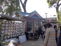 東京に行ってきました!