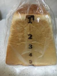 とび箱パン