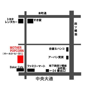 4/26 大阪・本町 MOTHER POPCORN