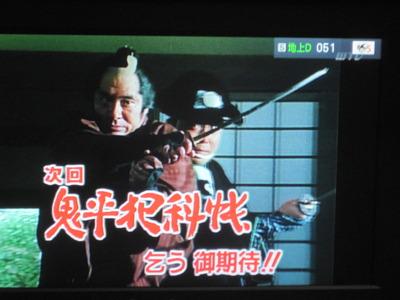 シンガーソングライター 植松淳平