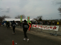 新春マラソン大会(応援)
