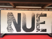 ワンピース ART at 大覚寺