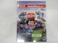 8耐DVD
