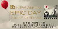 B'z・EPIC DAY