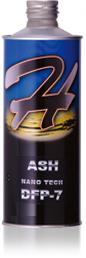 A.S.H. スゴイ添加剤