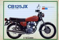 CB125J ??
