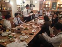 11月18日(金)和歌山市の「PLUG」にて平成28年度の第1回会合を開催