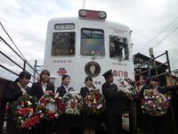 貴志川線でクリスマス電車が走ります!