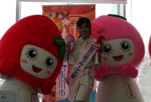 「紀の川市フルーツ大使」に藤原紀香さんが就任しました!