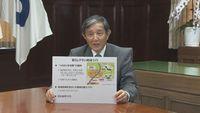 和歌山県広報番組きのくに21放送のお知らせ