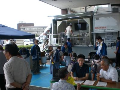 『建築無料相談会 in 和歌山市!!』