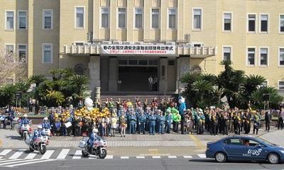 「春の全国交通安全運動」が始まりました!!