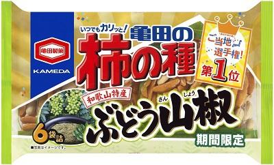 「亀田の柿の種 ぶどう山椒」 全国販売へ! ~『「亀田の柿の種」ご当地選手権!キャンペーン』 第1位!~