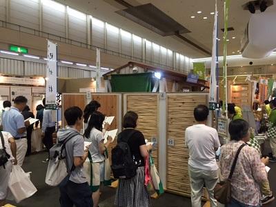 木と住まいの大博覧会2017に和歌山県ブースを出展!