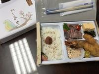 県立神島高校の「神島屋」プロデュース梅づくしのお弁当発売!!