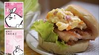 県立神島高校の開発した「紀州うめどりの親子バーガー」がファミリーマートで商品化!!