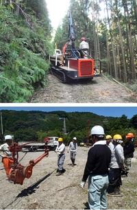 平成29年4月開校 !! 和歌山県農林大学校林業研修部「林業経営コース」 の研修生を募集します。