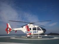 【出動5,000回記念】和歌山県ドクターヘリ活動の見学会の開催について