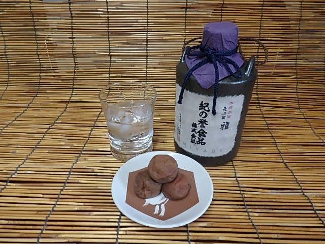 和歌山県クラウドファンディング活用支援対象プロジェクトととして「桜燻梅(おうくんばい)」を新たに認定しました