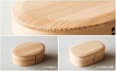 和歌山県クラウドファンディング活用支援対象プロジェクト「曲げわっぱの弁当箱」を新たに認定しました