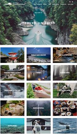 和歌山県多言語観光ウェブサイトをリニューアルしました
