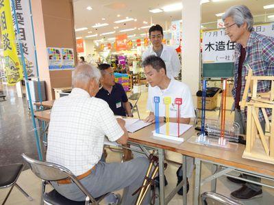 『無料の木造住宅相談会を御坊市内で開催!!』