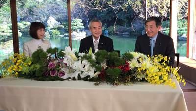 1月1日放送「和歌山県新春特別番組」のお知らせ