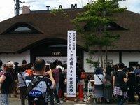 インスタグラムで和歌山電鐵「たま駅長」と「ニタマちゃん」の写真を募集します!