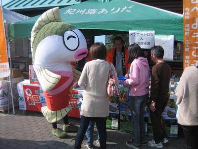 有田広域観光キャンペーン2