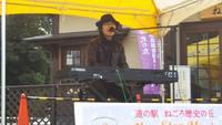 ねごろ歴史の丘音楽祭~田頭宣和・SAYAKA~