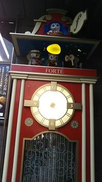 フォルテワジマのからくり時計