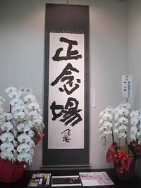 広島・その1