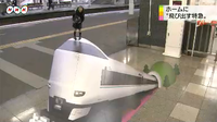 JR和歌山駅のだまし絵