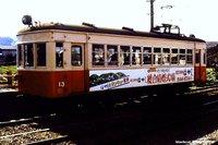 思い出の野上鉄道