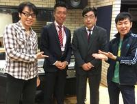 関西ホーム秋の大イベント