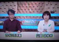 TSUTAYA WAYさんサイン会報告!