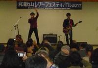 和歌山レザーフェスティバル2017報告前半!