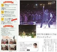 テレビ和歌山と和歌山放送ラジオに生出演!