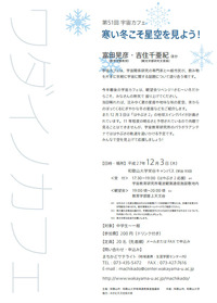 wakayama cosmo cafe