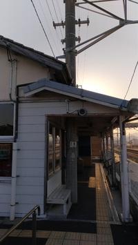 第1弾 とある駅のベンチ
