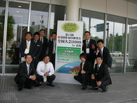 全国大会in富山