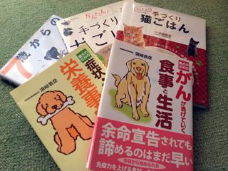 須崎先生書籍