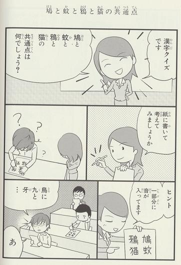 雑学・和歌山:日本人の知らない...